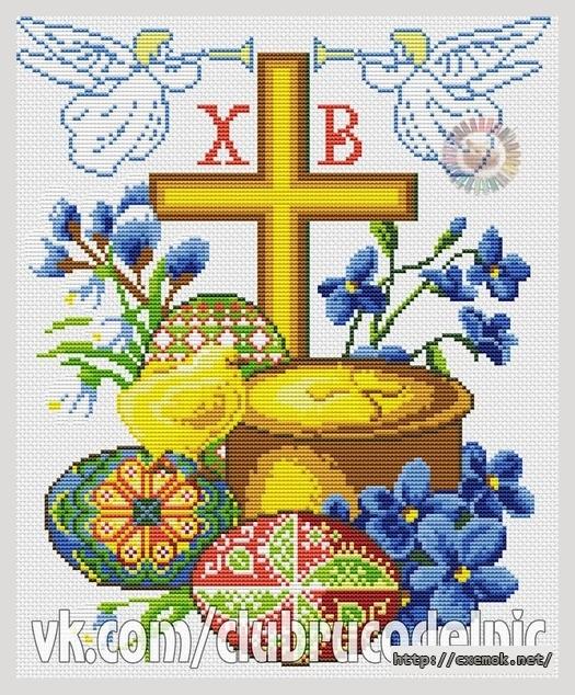 Вышивка крестом свадебные голуби. Схемы вышивки свадебных. de5ad0c542784