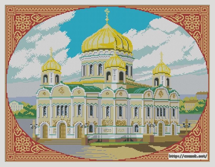 Храм христа спасителя260x200