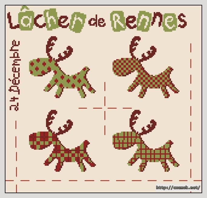 de rennes163x156 крестов4