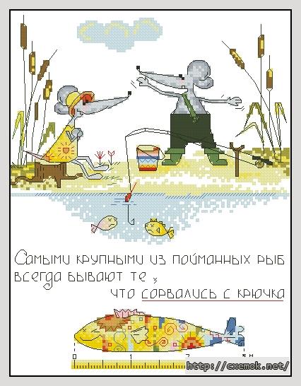 Секрет рыбака99x125 крестов17