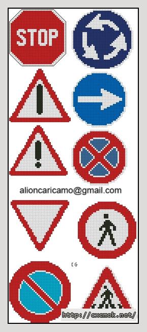 Знаки дорожного движения84x205
