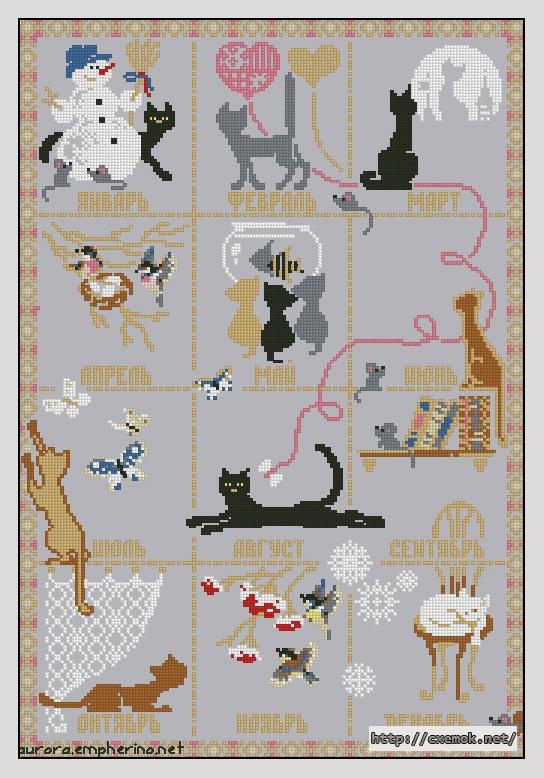 Схемы вышивки для адвент календаря