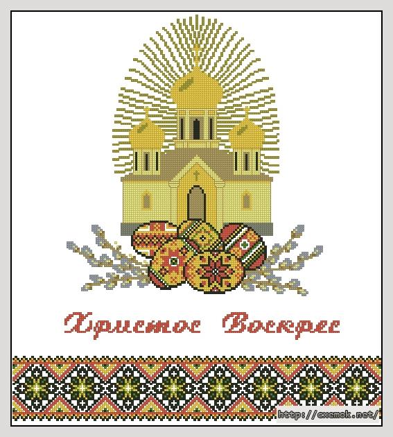 Рушник пасхальный177x195