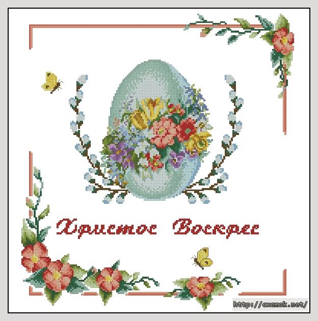 Салфетка пасхальная-2178x194