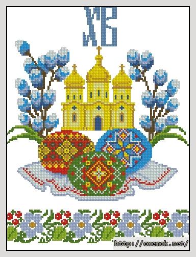 """Рушник пасхальный """"церковные"""
