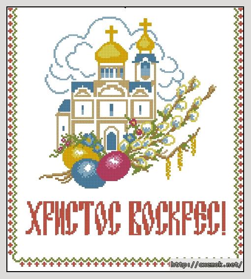 """мотив""""2159x175 крестов10"""