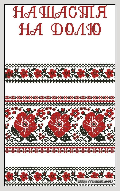 рушник150x247 крестов2