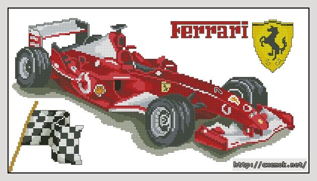 Ferrari190x103