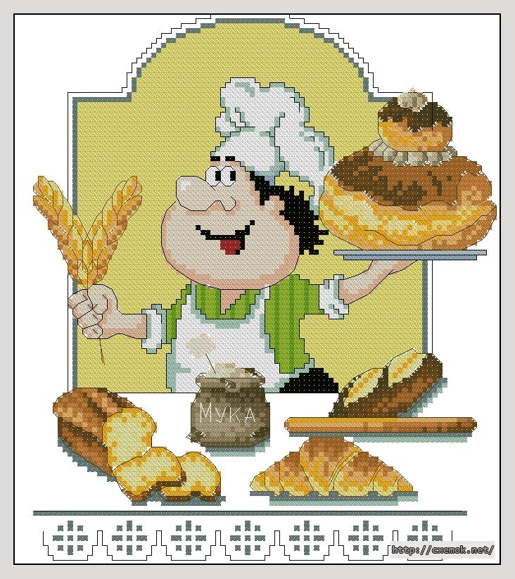 Хлеб всему голова99x112