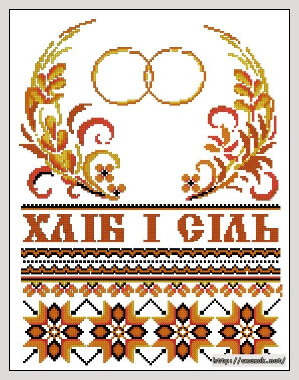 Рушник хлеб да соль140x180