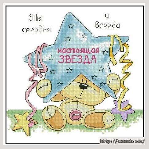 Cхемы бискорню звезда схема